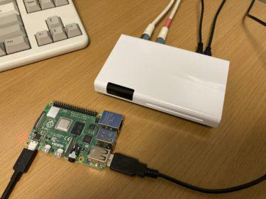 Raspberry Pi 4 Model B 8GB で PLEX PX-W3U4 を使用